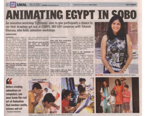Animating Egypt In Sobo