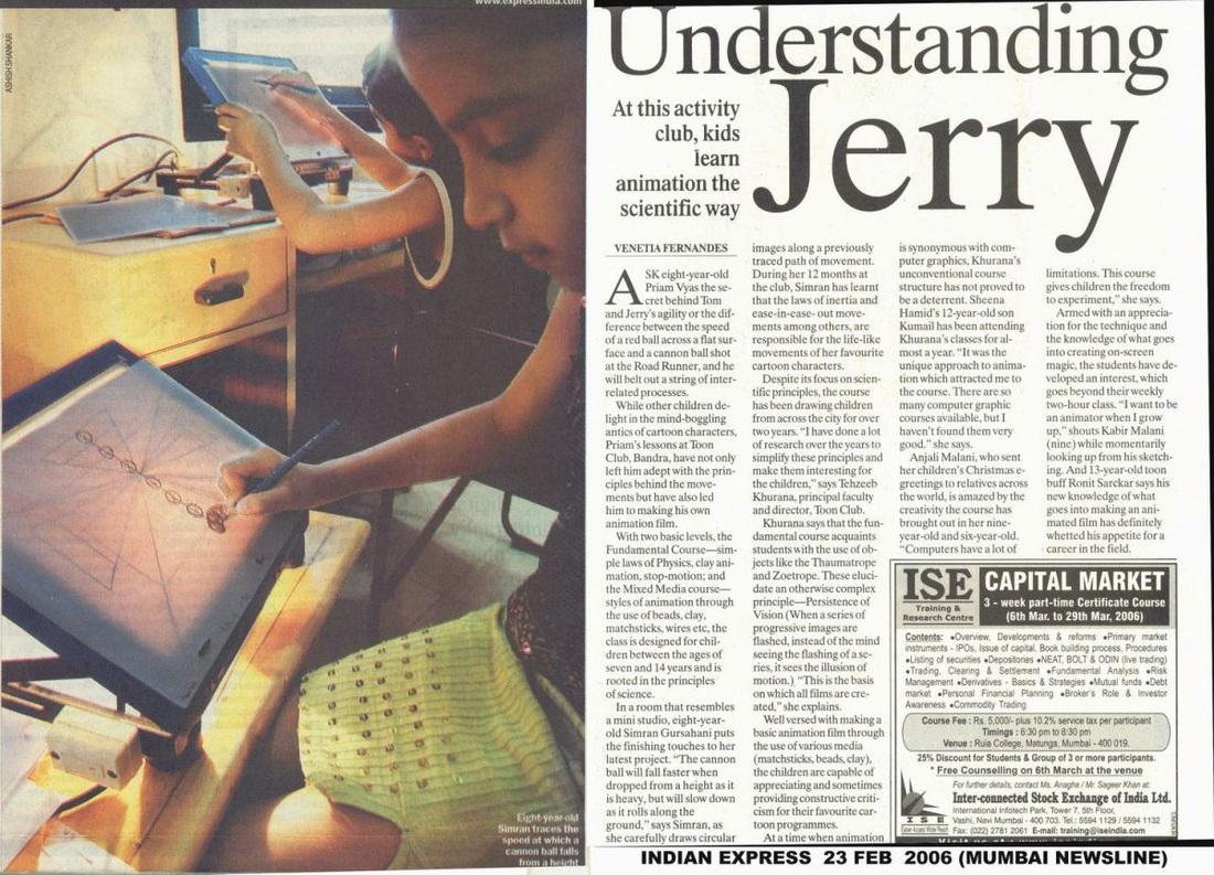 Understanding Jerry